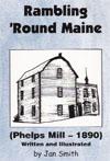 rambling_round_maine