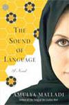 sound_of_language